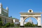 Улан-Удэ